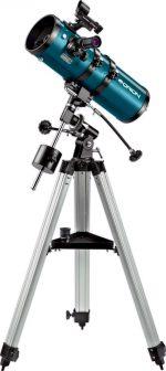 Guía: Mi primer telescopio