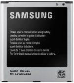 Selección de baterías oficiales para móviles Samsung